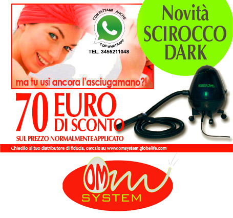 coupon-omsystem
