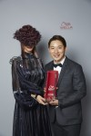 trend vision award