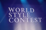 world-style-contest