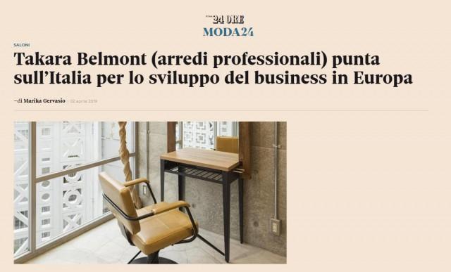 Takara belmont arredi professionali per parrucchieri for Arredi per parrucchieri